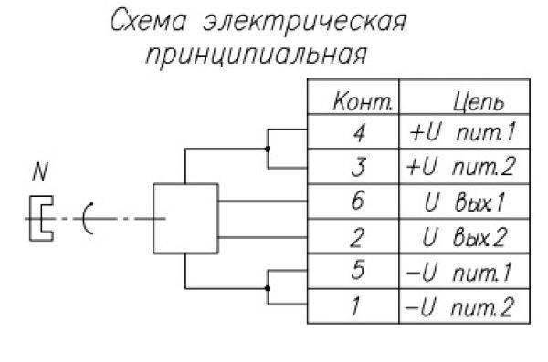 Схема электронной педали газ